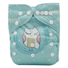 reusable baby diapers factory in china baby cloth nappies wholesale manufacturers