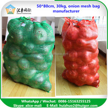 pp woven bag china, nylon mesh bag,mesh bag for potato