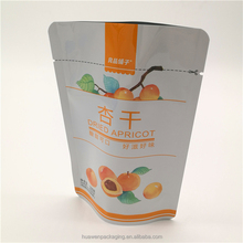 Instant Food Packaging High Temperature CPP Retort Pouch / Frozen Food Pouch