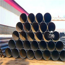 ERW Q195 Black Welded Round Steel Pipe for Furniture pipe mild steel pipes