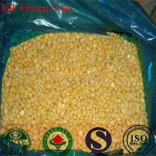importers frozen sweet corn