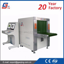 GJ-XS 6550 X-Ray Security Inspection Machine