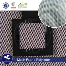 Kesin 2018 high quality polyester bridal mesh poly hard tulle net fabric for apparel
