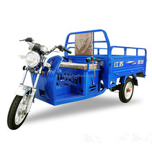 cargo delivery trike 3 wheel motorcycle