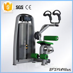 BFT-2012 Total commercial abdominal crunch exerciser/gym equipment total abdominal with factory price