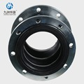 Molded Flexible Expansion Joint EPDM Rubber Expansion Joint