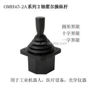 For industrial robots, medical equipment, optical instruments use two-axis joystick Hall OMH45-2A series