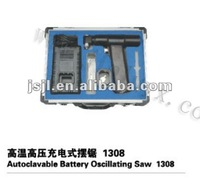 Auto lavable Battery Oscillating Saw ( Surgical Instrument )