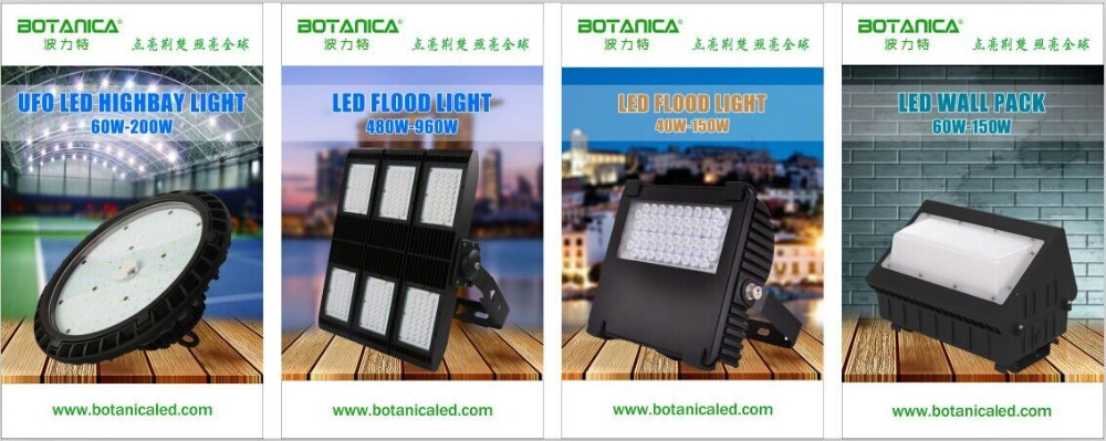 Botanica UFO LED High Bay Light.jpg