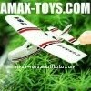 rp-ly781 small airplane toy