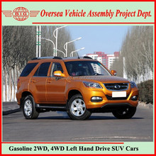 2015 Cheap New 4x4 Automatic Transmission Alloy Wheel SUV Cars