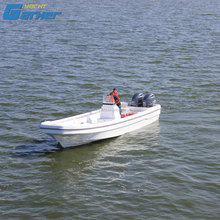 Gather best low price High quality Fiberglass Tender Boat for sale