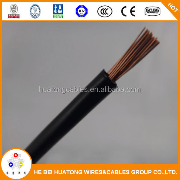 Cables and wires manufacturer in China class 5 copper conductor 70c PVC insulation black sheath flex electrical wire hot sale