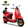 2015 vintage vespa electric scooter 800w hotsale