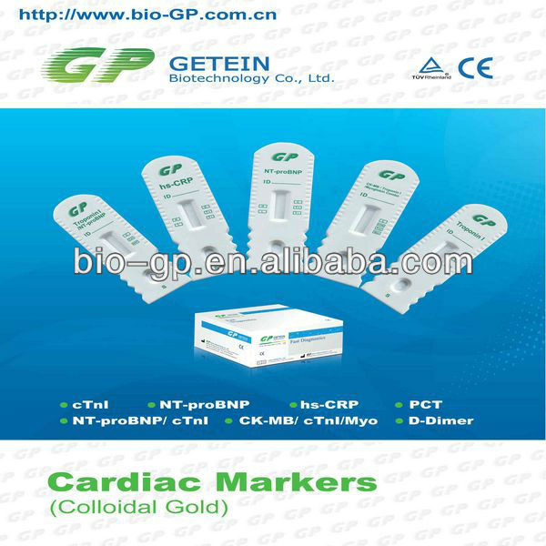 reagent for laboratory for cardiac markers
