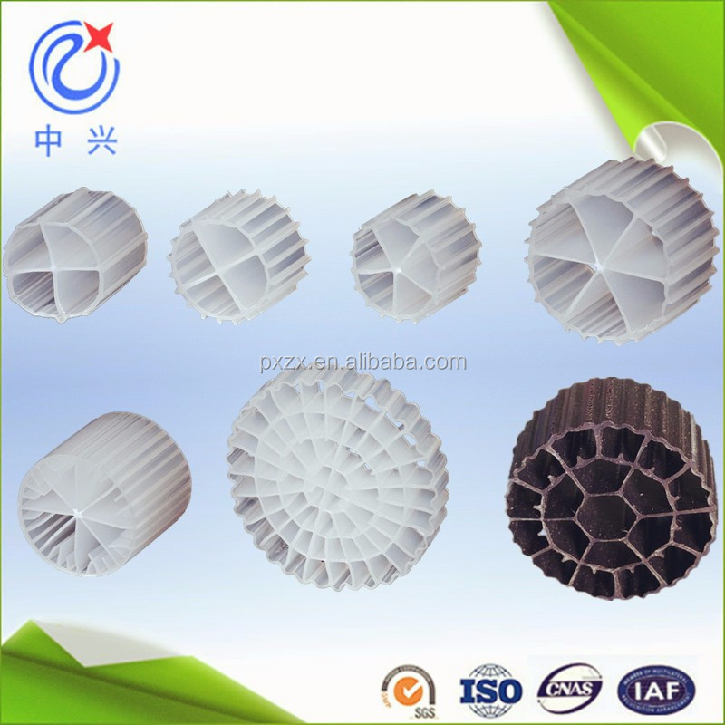 aquaculture fish farm biological k1/k3/k5 mbbr kaldnes bio filter media new biocell biofilm filter media for koi pond