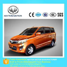 High Quality Brand New MPV Car Family Comfortable Car for sale Standard 7 Seats