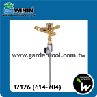 360 Degree Rotating Lawn Sprinkler With Metal Spike