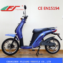 e scooter 350w with 2 wheels for adult (windstorm)