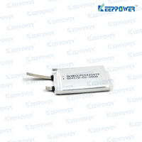 423439 500mAh - Li-ion Polymer Rechargeable Battery LPCS 423439 for SKME