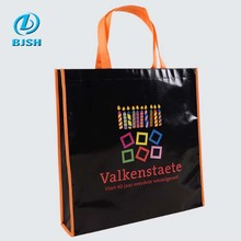 Poly Non-woven Bags Party Gift Tote Bag with Handles Rainbow Colors Treat Bag For Party Favors many color
