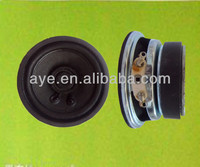 50mm 4ohm 2W voice coil 13.3mm bluetooth multimedia speaker