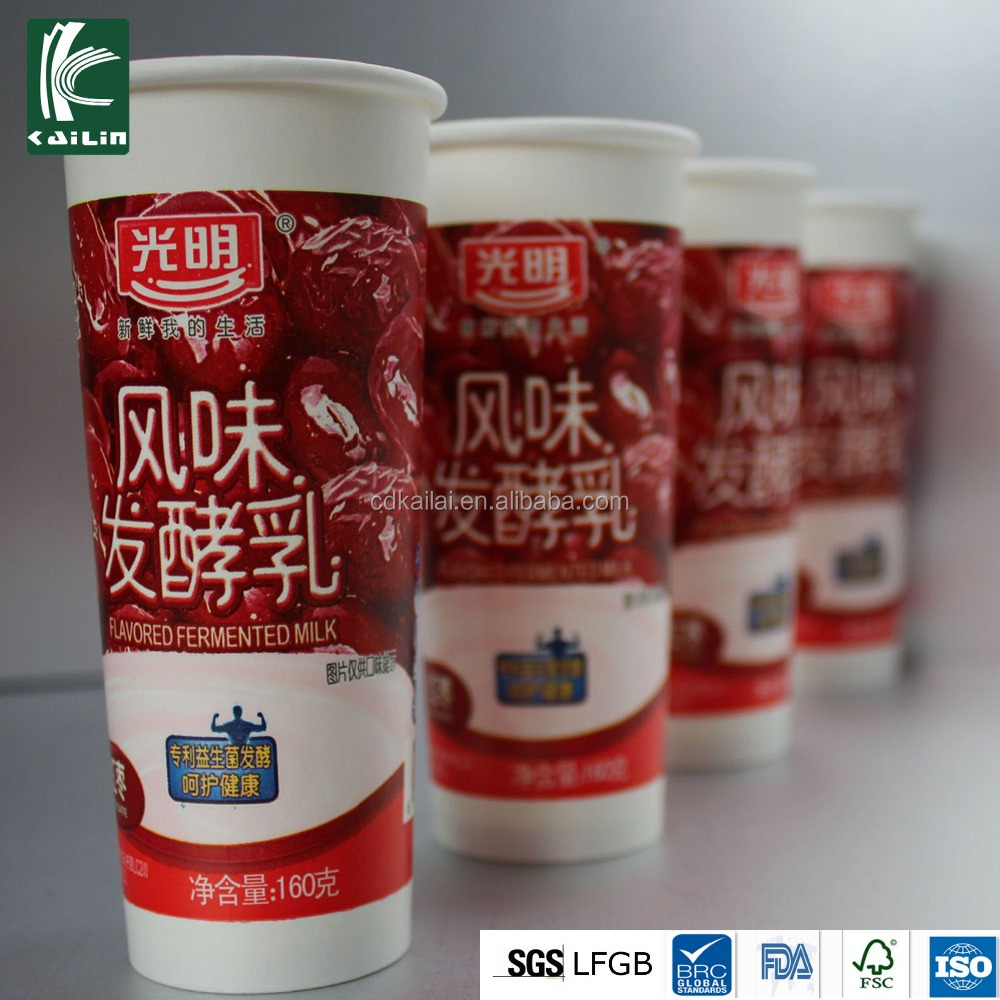 7oz yughout cup flexo printed yogurt paper cup