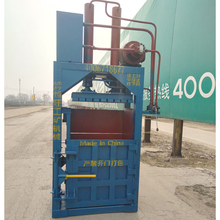 Plastic/Waste Paper Baling /Pressing Machine