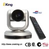10x HD PTZ Videoconference Camera 1080P/720P USB Video Conference Camera