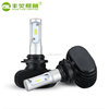Good Quality car 36w 9v 12v 32v 9006 9005 h11 h7 h4 h3 h1 led headlight