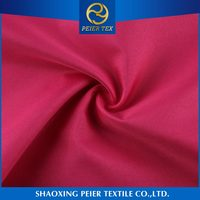 2016 new polyester pongee waterproof fabric wholesale plain colour