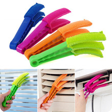 Window Blinds Duster Brush Air Condition Mini Shutter Venetian Blinds Cleaner Dead corner Multi-function Cleaning duster