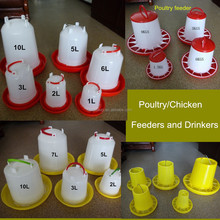 High quality plastic manual chicken poultry feeders and drinkers