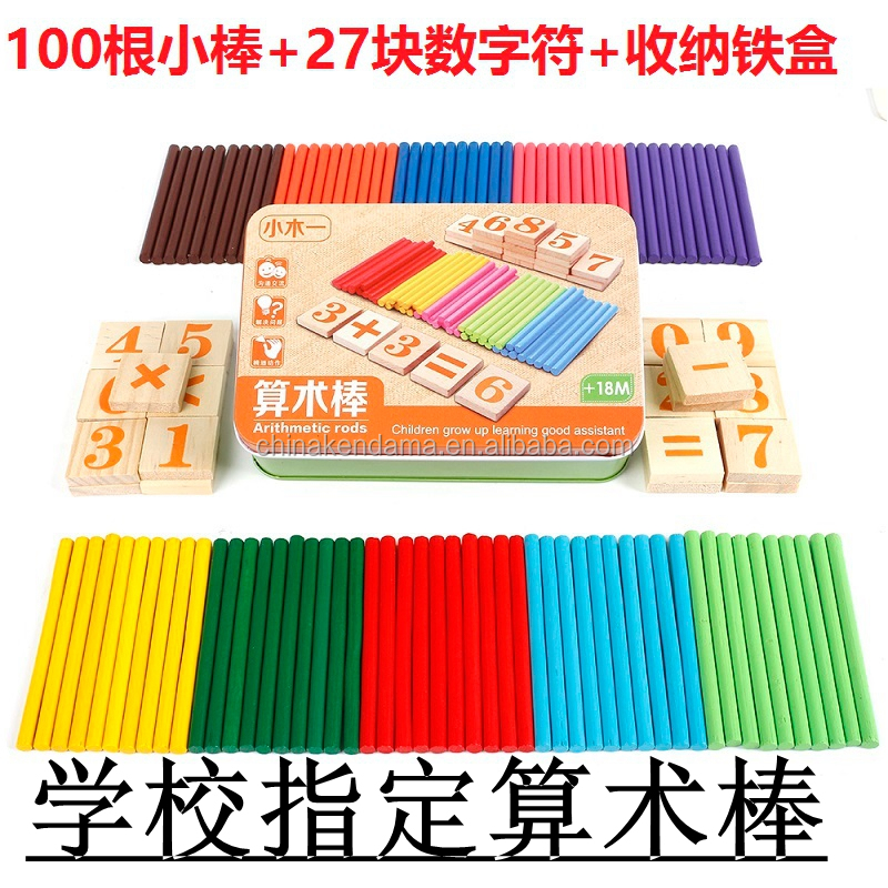 Baby Toys Counting Sticks Education Wooden Toys Building Intelligence Blocks Montessori Mathematical Box Chil Gift
