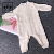 Manufacturers sell spring knit baby jumpsuits