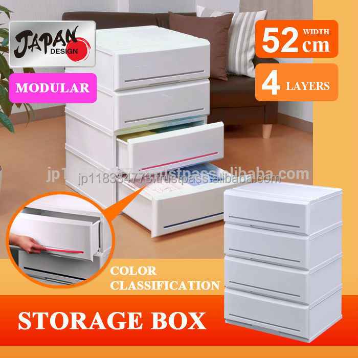 Drawer cabinet 52cm Japan made modular room basement storage drawer cabinet case storage drawers cabinet Interior chest P5204