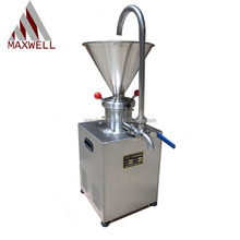High quality hummus making machine/hummus grinder machine