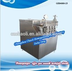 2017 New GJB2000-25 Wine homogenizer mixer wholesale online