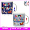 Magic color changing mug new fresh sparkle trendy christmas gifts 2014