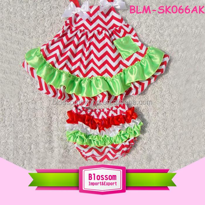 BLM-SK066AK