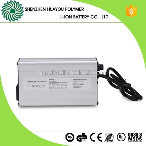 29.2v 5A Silver Beauty Li Ion Solar Battery Charger for E-bike
