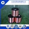 Top Sponsored Bare CCA Copper Clad Aluminum Wire