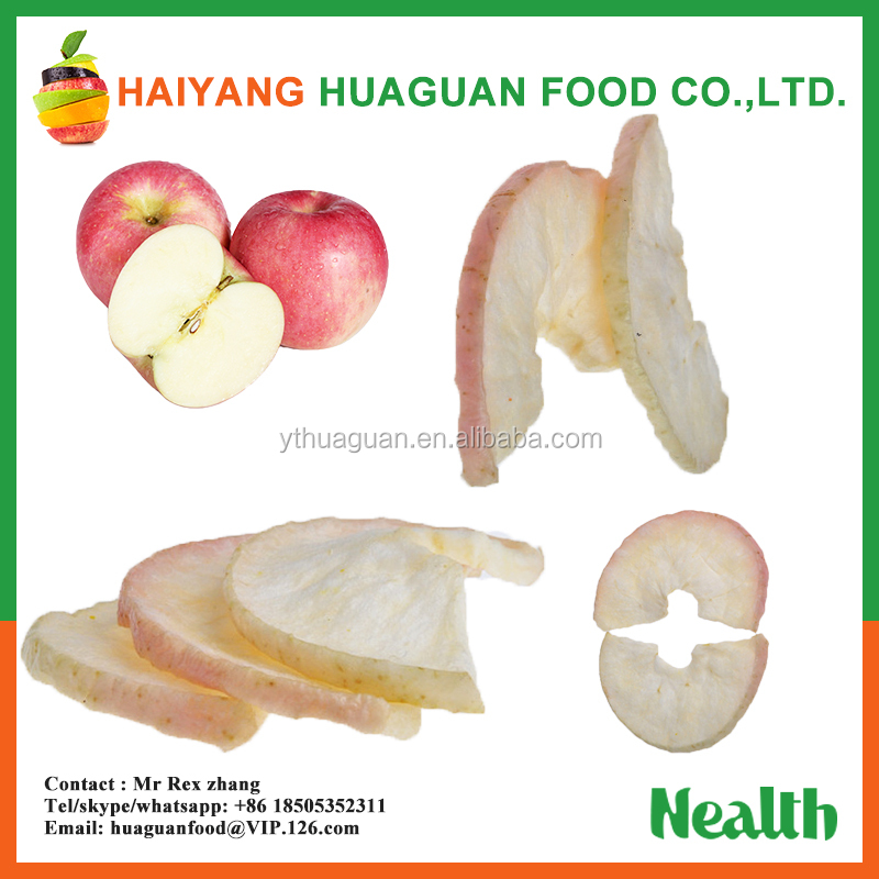 Low Price Hot Sell Dried Apple Chips/dried fruit
