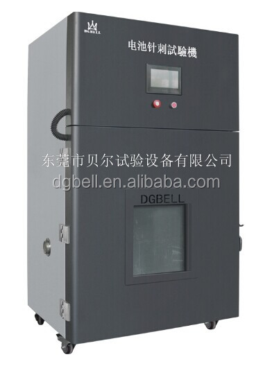 Cell /Battery Nail Puncture Test Machine For Safety Performance