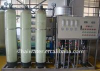 20T/H Two-Stage Reverse Osmosis Water treatment Equipment For Surface Water, Lake , River , Rain ,Well
