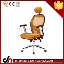 Brand new multi-color office desk chair