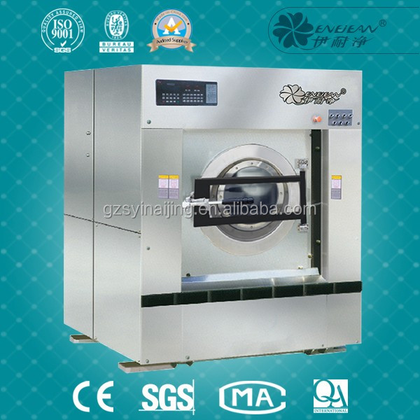factory sales 100kg washer extractor/100kg capacity washing machine