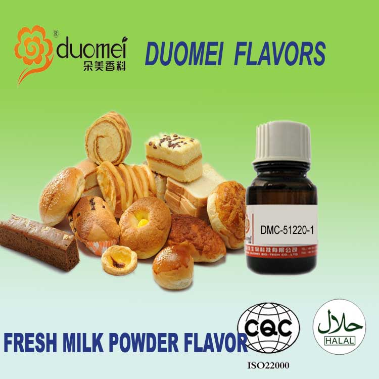 New DMC-51220-1 Fresh milk powder flavor with rich durable aroma