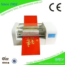 best sale quick speed auto foil ribbon printing machine
