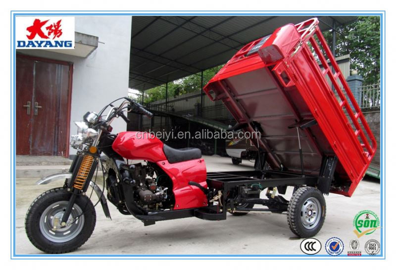 2016 new hot sale150cc/175cc,200cc light load cargo 3 wheel cart with dumper tricycle bike